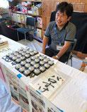 今回は名古屋からお饅頭も!