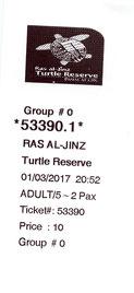 Bild 21 Eintritt zum Turtle Reserve