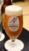 地元産のビール