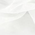 joustava kangas verkko Bodynet Valkoinen