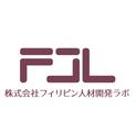 株式会社フィリピン人材開発ラボのロゴ