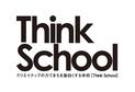 Think School 2019