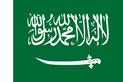 Saudi Arabia 1934–1938