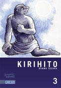 KIRIHITO 3