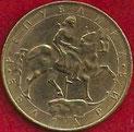 MONEDA BULGARIA - KM 204 - 5 LEVA - 1.992 - NÍQUEL - LATÓN (MBC/VF) 1,50€.