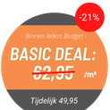 Basic Deal PVC