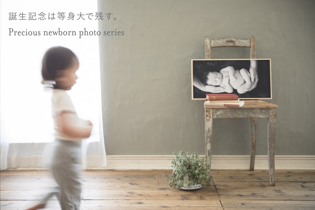 "Precious newborn photo series  ""B&W Wood"" 24000yen"