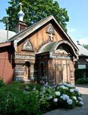 Церковь Покрова Пресвятой Богородицы (Glen Cove)