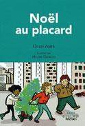 Actes Sud (roman cadet)