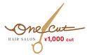 大阪 1000円カット One Cut