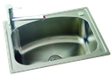 35L Satin Stainless Steel Tub with two by-pass holes