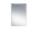 T98 Frosted Twin Mirror - 900x750mm