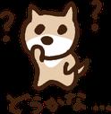 考える犬のイラスト