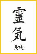 Símbolo de Reiki Herbolario El Alquimista Arrecife Lanzarote