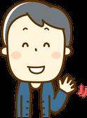 学生画像 愚痴聞き屋 話し相手 東京都 ヒメサロ