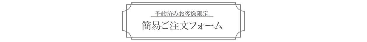札幌ボディジュエリーVisage立体シール