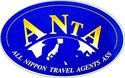 社団法人全国旅行業協会