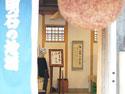 201110_asiato