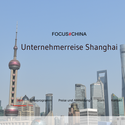 Focus#China