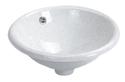 Ex-display round drop in Basin 420x420mm no TH $30.00