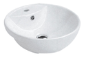 Ex-display Round semi recessed Basin 440x160mm 1TH $30.00