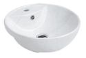 Ex-display Round semi recessed Basin 440x160mm 1TH $30.00