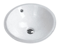 Ex-display round undermount Basin 410x410mm $30.00