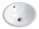 Ex-display round undermount Basin 410x410mm $30.00