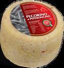 maremma pecorino pecora formaggio caseificio toscano toscana spadi follonica forma intera 600g 0,6kg italiano origine latte italia nuovi sapori saporito aromatiche aromatizzato stagionato peperoncino