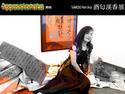 200407_asiato