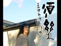 200509_asiato