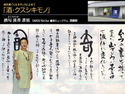 200710_asiato