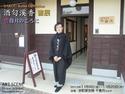 201211_asiato