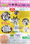 柄沢紀子さんによるポスター作品