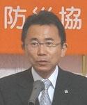 八戸地域防災協会