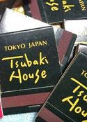 Tsubaki House