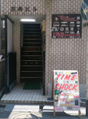 TIMESHOCK 2F店舗入口