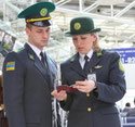 Ukrayna Vize Uygulaması