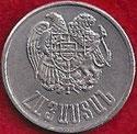MONEDA ARMENIA - KM 53 - 50 LUMA - 1.994 - ALUMINIO (SC/UNC) 0,75€.