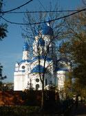 Собор Покрова Пресвятой Богородицы в Гатчине