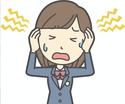 偏頭痛の人、とっても多いですよね?では「偏頭痛って何?」って聞かれ、答えられる人はどのくらいいるでしょうか?