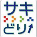NHKサキドリにてBeahouseの新製品の開発の様子が放送されました。