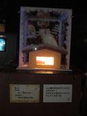 掛川駅通り名店会賞
