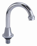 Basin Spout Swivel Curved Tube, WELS 4 star rating, 7.5L/min
