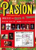2018/12/22(土)藤沢ライブ館