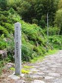 F 石畳(旧あかがね街道)