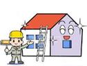 不動産の売却や購入の仲介業者、優良工事ネットワーク店始め誠実・安心のリフォーム会社等多数収録。健康住宅・安心生活・安心安全生活・健康生活を実現します。