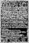 ネットワーク通信H2504