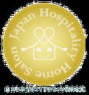 日本ホスピタリティ自宅サロン協会