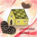チョコレートハウス★★★★★
